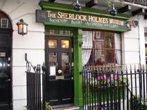 Sherlock Holmes Museum Fotos de archivo libres de regalías