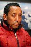 sherpa Τσεχιών apa Στοκ Φωτογραφίες