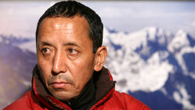 sherpa Τσεχιών apa Στοκ φωτογραφία με δικαίωμα ελεύθερης χρήσης