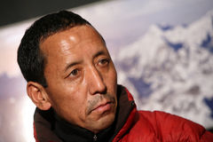 sherpa Τσεχιών apa Στοκ φωτογραφίες με δικαίωμα ελεύθερης χρήσης