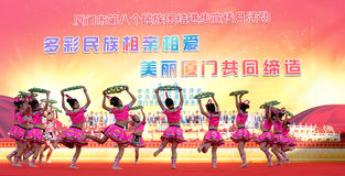 Shes de la ciudad de Xiamen (ella minoría) que escogen danza del té Imagen de archivo