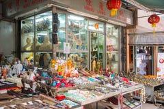 Sheung Blady Hong Kong, Wrzesień, - 22, 2016: Antyka sklep przy Up Obrazy Royalty Free