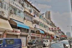 Sheung Shui smuggler shops at hong kong. The area of north district  Sheung Shui Royalty Free Stock Image