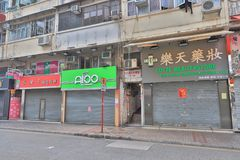 Sheung Shui smuggler shops at hong kong. The area of north district  Sheung Shui Stock Image