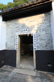Sheung Yiu Folk Museum en Hong Kong photos libres de droits
