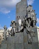 shevchenko pomnikowi taras obraz stock
