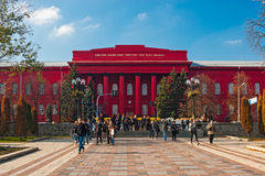 Shevchenko University in Kyiv. With students Royalty Free Stock Photography