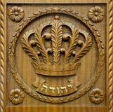Shevet Ihuda Foto de archivo libre de regalías