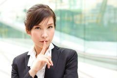 Shh! Stock Photo