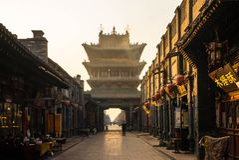 Shi Low of Pingyao ancient city