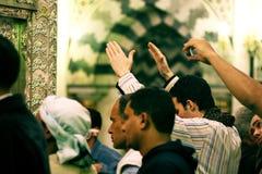 Shia men Royalty Free Stock Photos