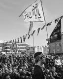 Shia Muslim men shout Islamic slogans Ashura procession Royalty Free Stock Photo