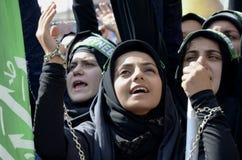 Shia Muslim women shout Islamic slogans Ashura procession Stock Photography