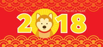 Shiba Inu Dog, Chinese New Year 2018 Royalty Free Stock Photos