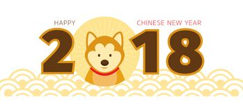 Shiba Inu Dog, Chinese New Year 2018 Royalty Free Stock Image