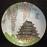 Shibata porcelain plate Royalty Free Stock Photos
