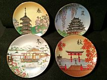 Shibata Porcelain Plate Royalty Free Stock Photography
