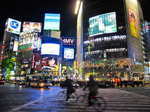 Shibuya东京的最五颜六色的区一  图库摄影