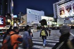 shibuya岗位 免版税库存图片
