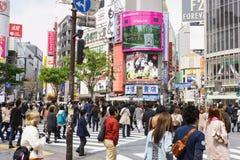 Shibuya横穿 库存照片