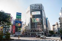 Shibuya Überfahrt Lizenzfreies Stockfoto