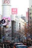 shibuya японии Стоковое фото RF