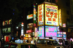 Shibuya Stock Photography