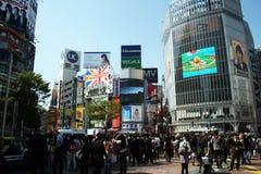 Shibuya Royalty Free Stock Photos