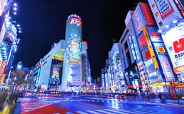 Shibuya 109 Imagen de archivo