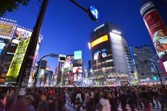 Shibuya Fotografia Stock Libera da Diritti