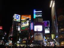 Shibuya Stockfotografie