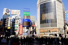 Shibuya Στοκ Εικόνα