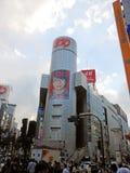 Shibuya Stockbilder