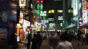 Shibuya - a busy and popular district in Tokyo - TOKYO / JAPAN - JUNE 12, 2018. Shibuya - a busy and popular district in Tokyo - TOKYO - JUNE 12, 2018 stock video footage