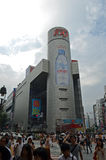 Shibuya 109 byggnad i Tokyo Royaltyfri Foto