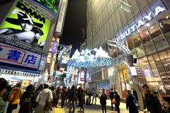 Shibuya Center gai. Center Gai センター街 Sentā-gai is a narrow street in Udagawachō 宇田川町, Shibuya, Tokyo, Japan. It is a popular area for youths Stock Photo