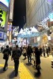 Shibuya Center gai. Center Gai センター街 Sentā-gai is a narrow street in Udagawachō 宇田川町, Shibuya, Tokyo, Japan. It is a popular area for youths Royalty Free Stock Images
