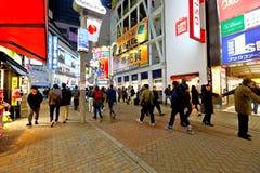 Shibuya Center gai. Center Gai センター街 Sentā-gai is a narrow street in Udagawachō 宇田川町, Shibuya, Tokyo, Japan. It is a popular area for youths Stock Images