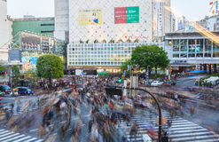 Shibuya che attraversa Tokyo Giappone Fotografie Stock Libere da Diritti