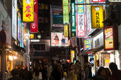 Shibuya City with crowd people at night in Tokyo ,Japan Royalty Free Stock Images