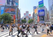 Shibuya Cityscape Tokyo Stock Photography