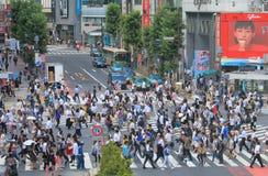 Shibuya Cityscape Tokyo Japan royaltyfri foto