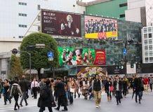 Shibuya Crossing Stock Photos