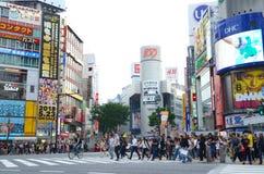Shibuya, das Tokyo Japan kreuzt Lizenzfreie Stockbilder