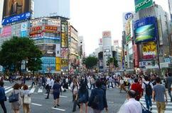 Shibuya, das Tokyo Japan kreuzt Lizenzfreies Stockfoto