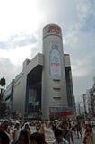 Shibuya 109 die Tokyo inbouwen Royalty-vrije Stock Foto