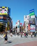 Shibuya die in Tokyo, Japan kruisen Royalty-vrije Stock Fotografie