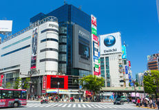 Shibuya district in Tokyo city. This area is known as one of the fashion centers of Japan, particularly for young people Stock Photography