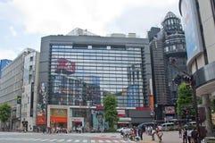 Shibuya district in Tokyo, Japan Royalty Free Stock Images