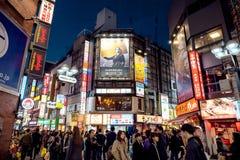 Shibuya obraz stock